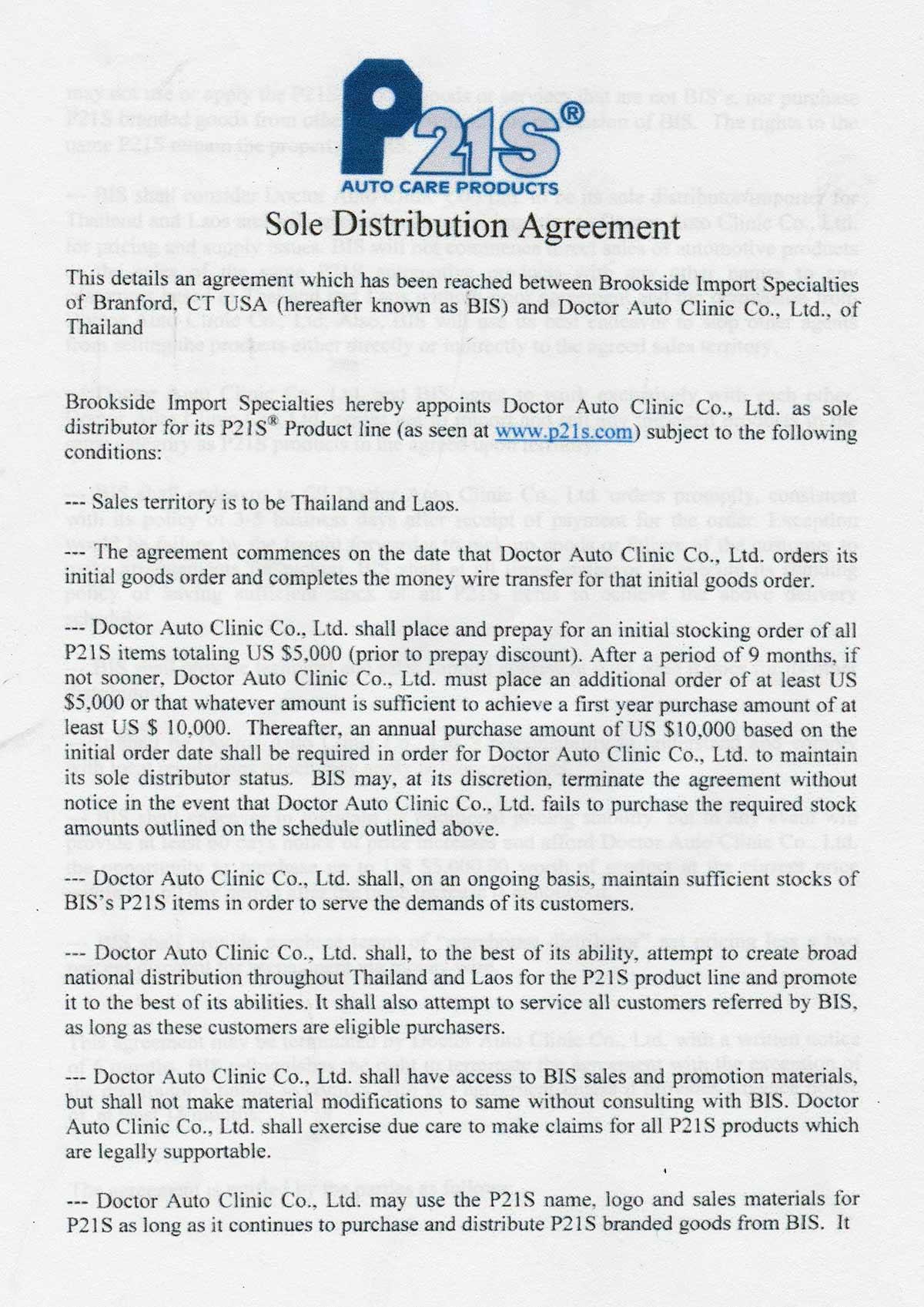 P21s Certificate