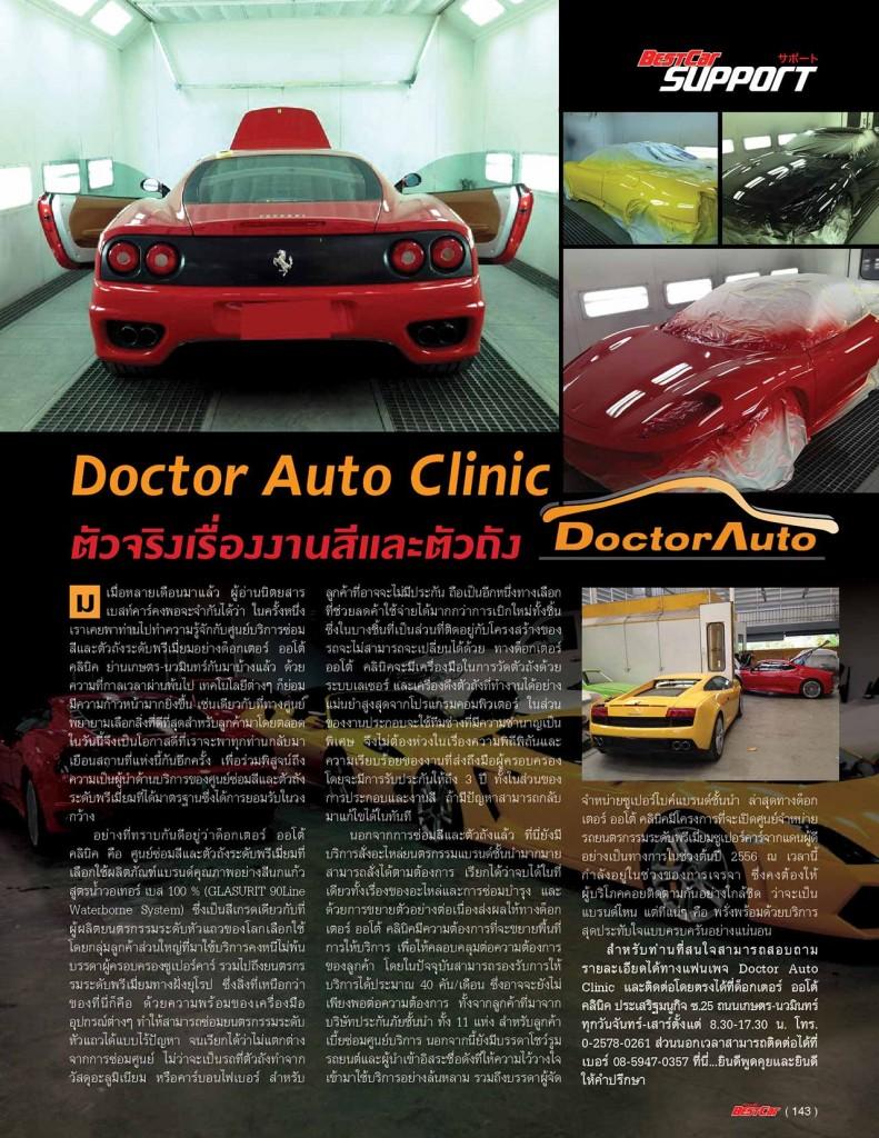 Insider-p.143-Dr-Auto1