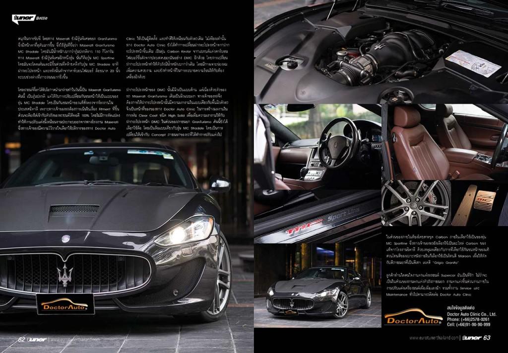 Maserati-Granturismo_2